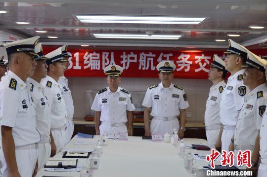 中国海军第二十二、二十三批护航编队任务交接