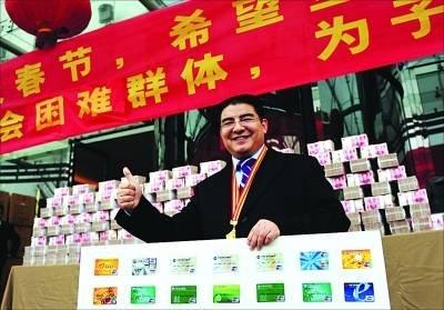 """陈光标募捐1.27亿钱物 再秀1500万元""""钱墙"""""""