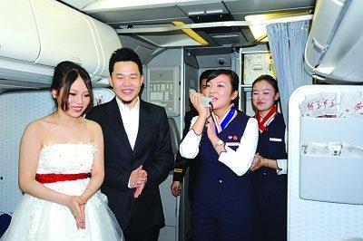 小伙花30万包机将女方亲朋从西安接到南京(图)