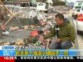 视频:大船渡市被海啸摧毁 幸存者忆逃生经历