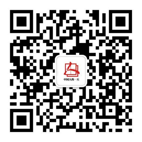 寻找住在广州冼村的追梦人,我想听听你的故事