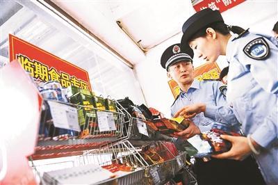 北京食药监局:超市应公示临近保质期产品