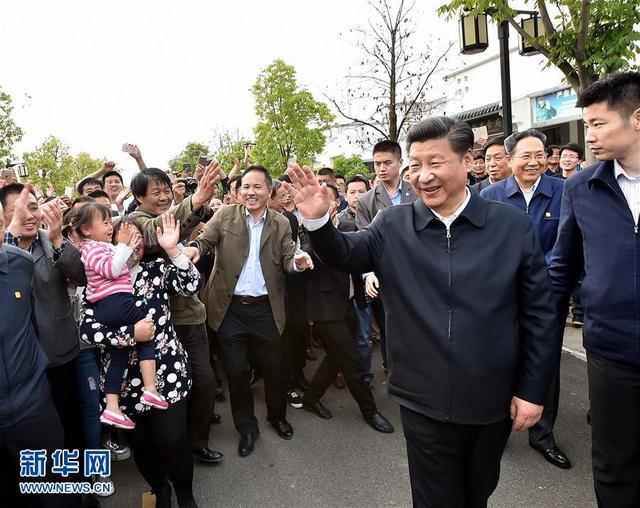 习大大:学习党章是全体党员的基本功