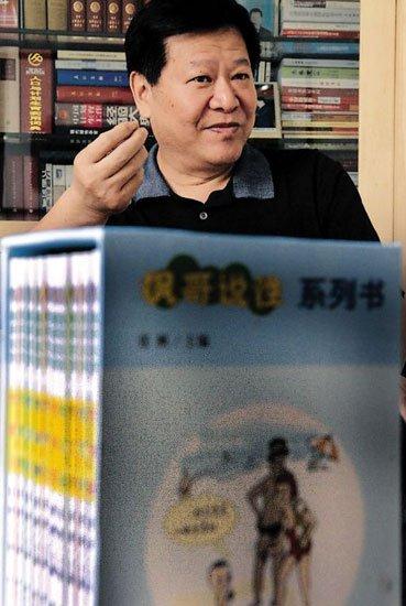 南方人物周刊2011魅力50人候选人:张枫