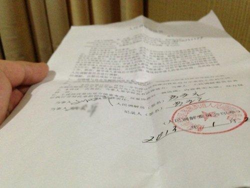 湖南一副局长与情妇分手给23万 为同居曾给20万