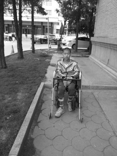 山西男孩受罚后现高位截瘫 提复学申请遭拒绝