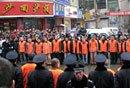 贵州闹市公处大会引围观