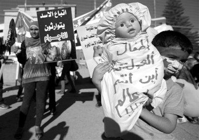 叙利亚3天冲突121人死 俄外长称叙濒临全面内战