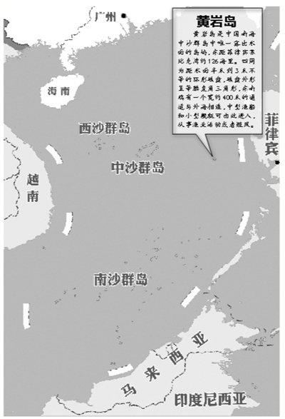 中国海军演练抢滩登陆 专家称将以行动确认主权