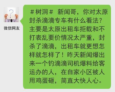 微信好友上限_开心城市人口上限