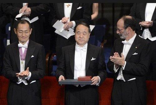 诺贝尔奖:中国人的痛和希望
