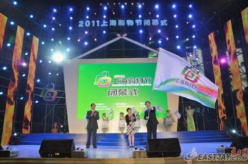 2011上海购物节落幕 幸运刷卡族赢取汽车