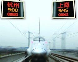浙江驶向高铁时代 提速长三角便捷大版图