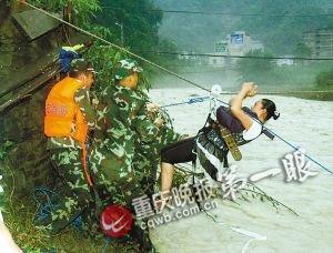 重庆16人被困阿依河悬崖 消防悬绳施救(图)