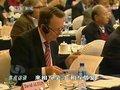 视频:《焦点访谈》人权与发展的中国模式
