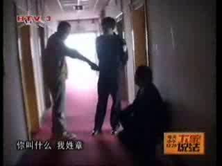 视频:最牛山寨局长4年骗1600万高调葬情妇被捕