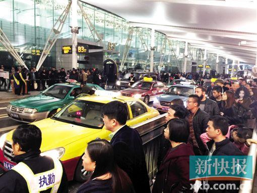 广州白云机场的士乱象:拒载拼车涨价抗法