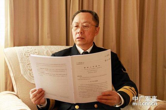 北海舰队原政委王登平中将转任南海舰队政委