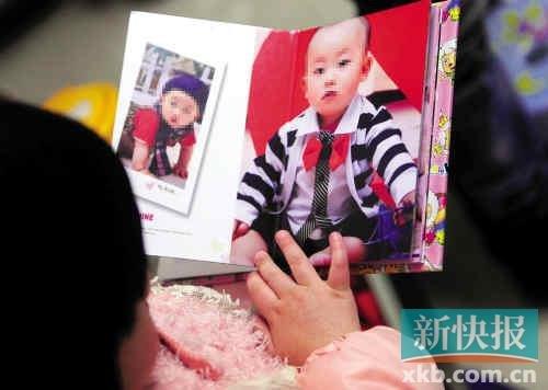 重庆摔婴女童父亲所在单位接通知禁私下谈论此事