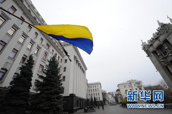 """乌克兰议会宣布总统亚努科维奇""""自动丧失职权"""""""