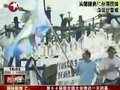 视频:台湾保钓船在钓鱼岛附近海域遭日方拦截