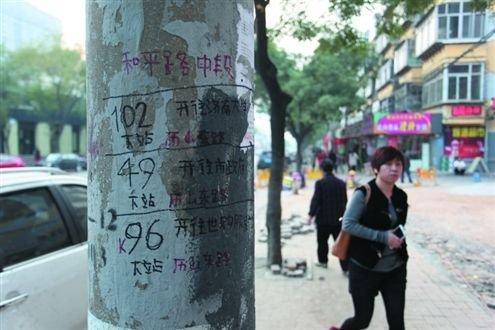 济南电线杆现手绘公交站牌