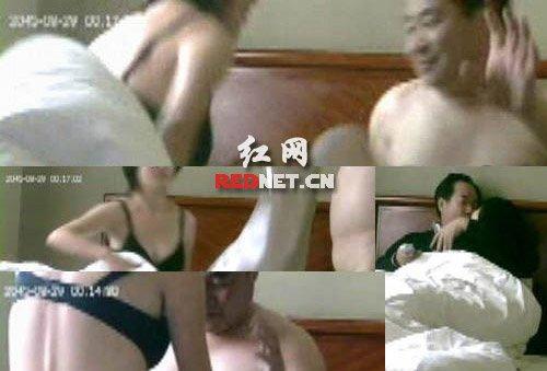 河南洛阳纪委调查疑似汝阳人大主任艳照事件