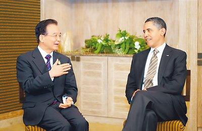 温家宝会见奥巴马 讨论中美经贸和人民币汇率问题