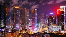 黄志权: 深圳的夜景也是如此销魂,深圳的博友们