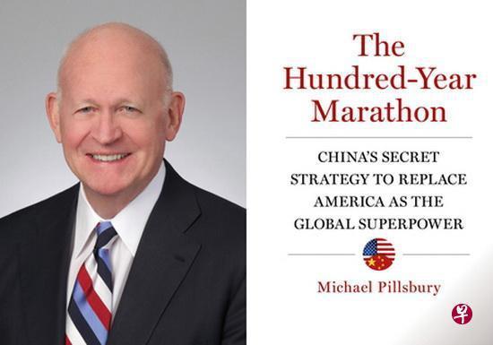 白邦瑞或任白宫中国事务顾问 曾称中国战略忽悠是毛泽东发起的