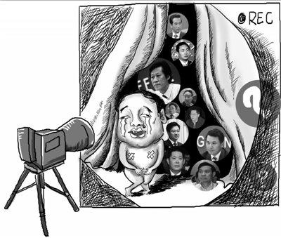 重庆又一厅官涉不雅视频 爆料人悬赏千元征照片