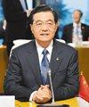 胡锦涛出席G20戛纳峰会