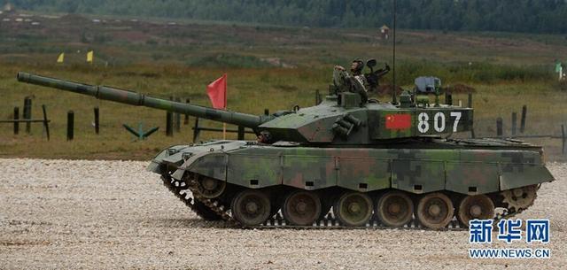 """中国专家抵达俄罗斯勘察赛场 为""""陆军奥运会""""做准备"""