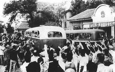 1957百万干部下放劳动始末