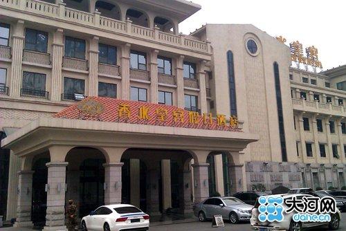 郑州一民警为报复酒店高管伪造行贿官员礼单