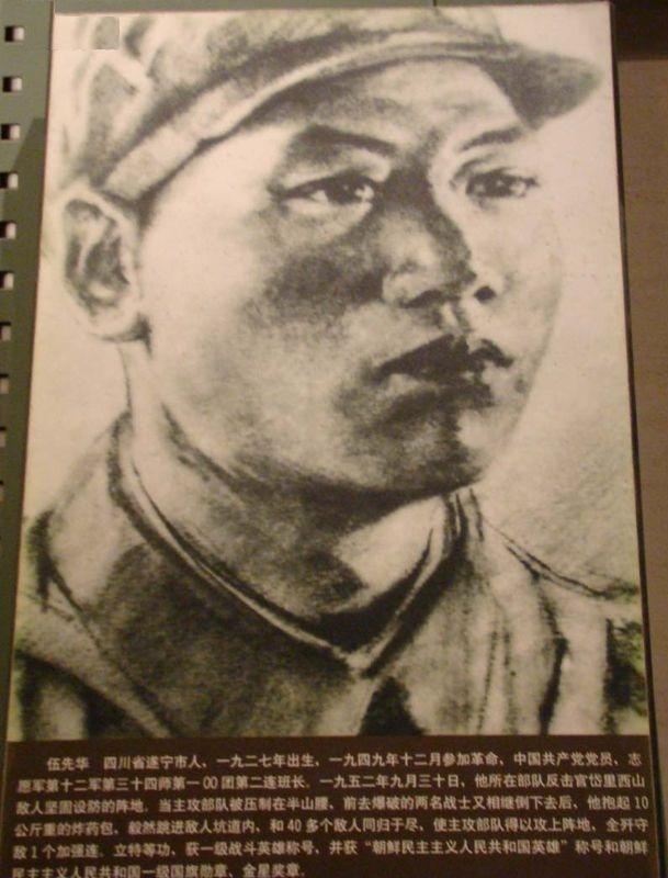 质疑黄继光的都闭嘴 解放军有14位堵枪眼英雄!
