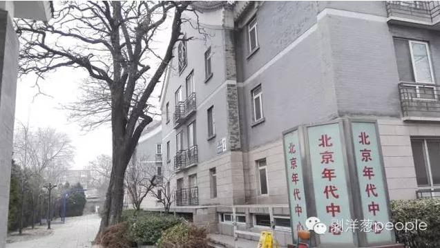 """""""国师""""曹永正摇钱树:靠周永康空手掘金8.7亿"""