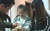 网络诈骗团伙冒充美女行骗 34人被刑拘