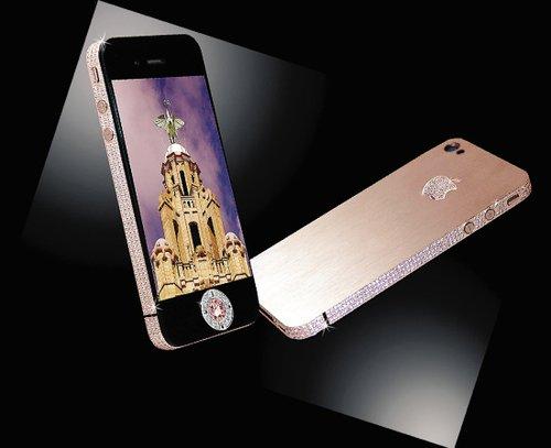 全球最贵手机贵在机壳
