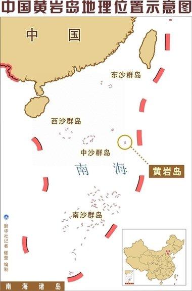 1997年前菲律宾从未对黄岩岛提出主权要求