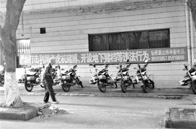 """东莞治安员转型:队员称曾经""""伸张正义""""很过瘾"""