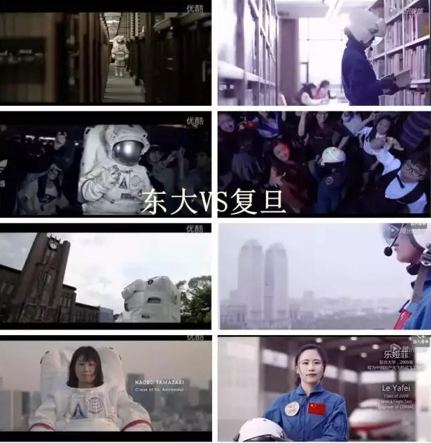 复旦大学校内_