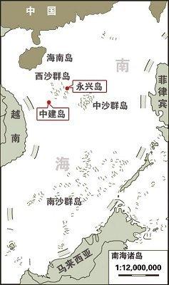 越南称18艘中国船只在西沙包围撞击越南渔船