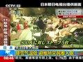 视频:宫城降雪致避难所异常寒冷 灾民依偎取暖