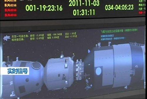 """从对接机构接触开始,经过捕获、缓冲、拉回、锁紧4个步骤,""""神舟八号""""飞船与""""天宫一号""""目标飞器3日凌晨实现刚性连接,形成组合体,中国载人航天首次空间交会对接试验获得成功。(视频截图)"""