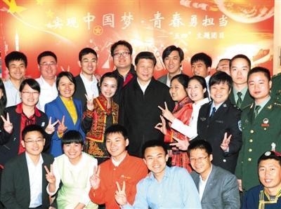 习近平勉励西部支教青年:有志者奋斗无悔