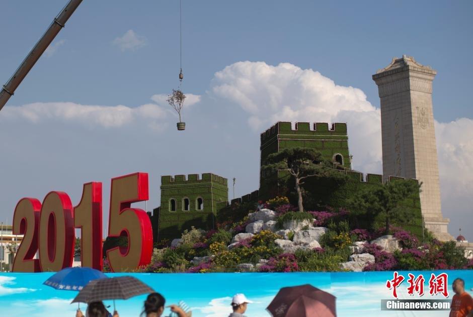 北京阅兵进入倒计时 天安门广场紧张施工2015.8.22 - fpdlgswmx - fpdlgswmx的博客