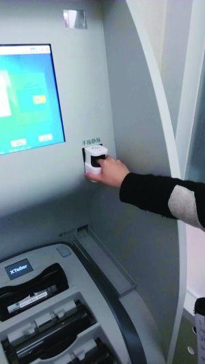 南京现指静脉识别存取款机 刷下手指就能取钱