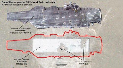 港媒称东风21D导弹已少量部署 瞄准亚太美军