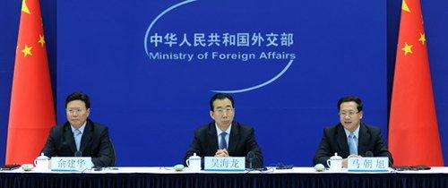 外交部就胡锦涛出席APEC峰会举行中外媒体吹风会